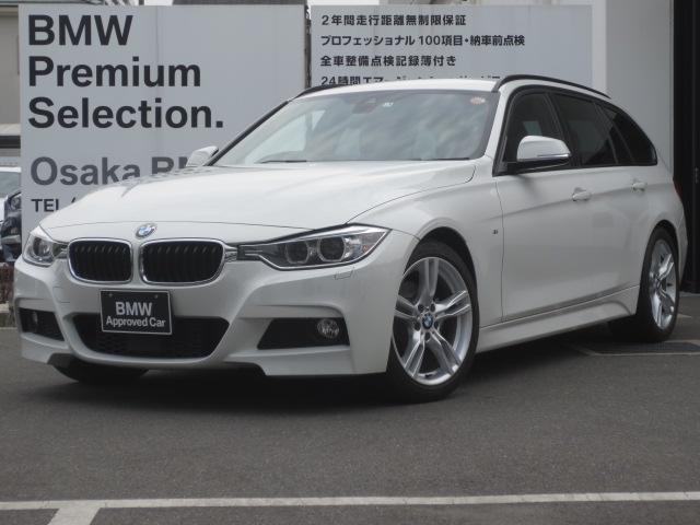 BMW 320dツーリング Mスポーツ 18AW フィルム 弊社下取