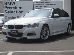 BMW320dツーリング Mスポーツ 18インチAW ACC