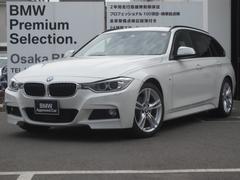 BMW320dツーリング Mスポーツ 18AW フィルム 弊社下取