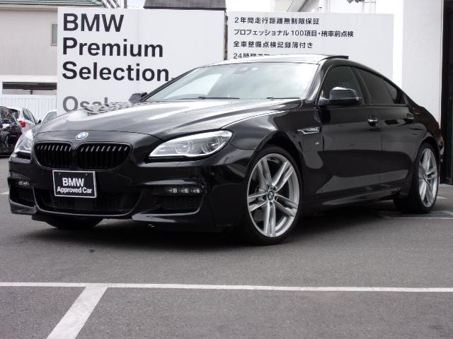BMW 6シリーズ 650iグランクーペ Mスポーツ サンルーフ 純正20AW