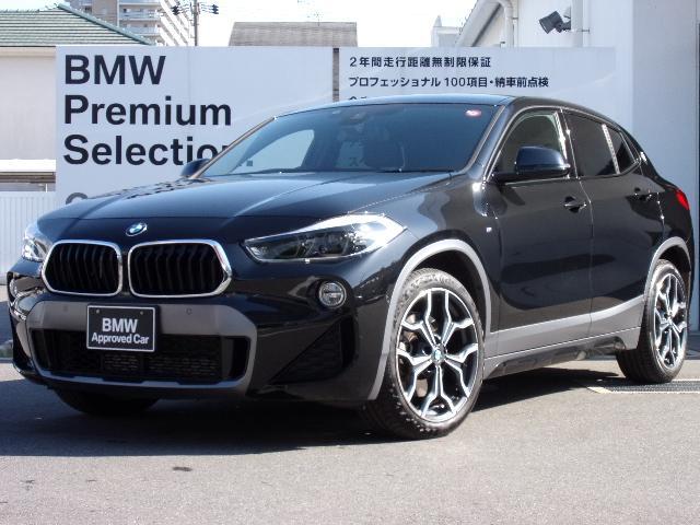 BMW xDrive 20i MスポーツX 1オーナー リアフィルム