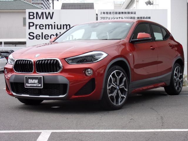 BMW sDrive 18i MスポーツX アルカンターラシート アドバンスドアクティブセーフティP コンフォートP ACC ヘッドアップディスプレイ コンフォートアクセス 電動リアゲート 19インチAW フロントシートヒーティング
