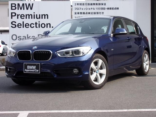 BMW 118d スポーツ パーキングサポートP 16インチAW