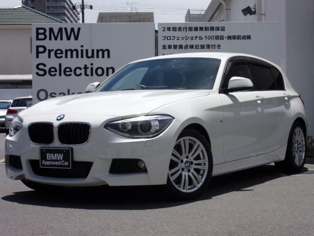 BMW 116i Mスポーツ パーキングサポートP 17インチAW