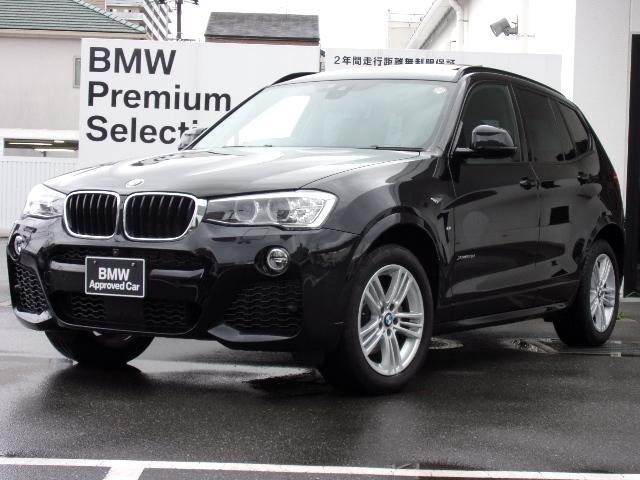 BMW X3 xDrive 20d Mスポーツ ACC サンルーフ 黒革