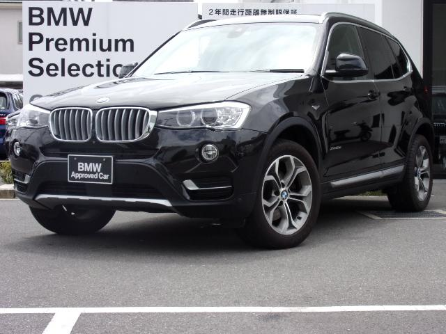 BMW X3 xDrive 20d Xライン 黒革 ACC 18AW