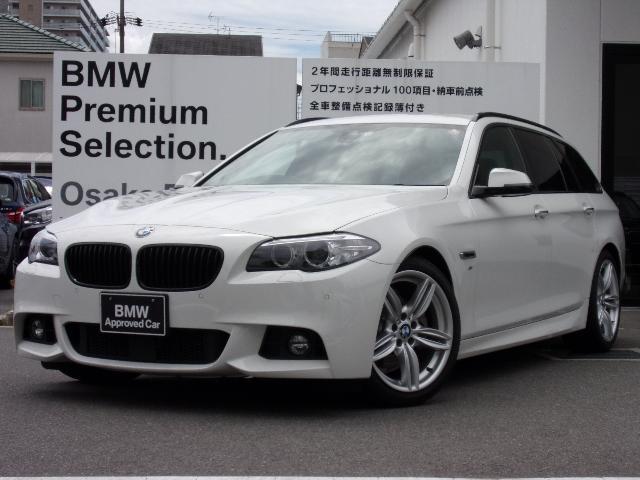 BMW 523dツーリング Mスポーツ 黒革 ブラックキドニー
