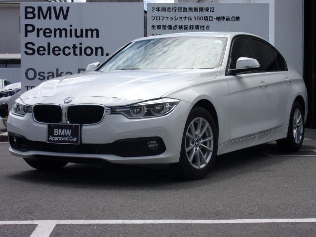 BMW 320i ワンオーナー ACC LED 純正HDDナビ 純正16インチAW コンフォートアクセス リアフィルム 弊社下取り リアビューカメラ DVD再生 AUX アイドリングストップ 衝突被害軽減ブレーキ