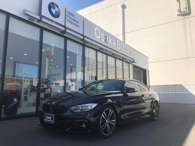 BMW 4シリーズ 430iクーペ Mスポーツ コーラルレッドレザー ファストトラックパッケージ ACC アダプティブLEDヘッドライト 19インチAW 純正地デジチューナー