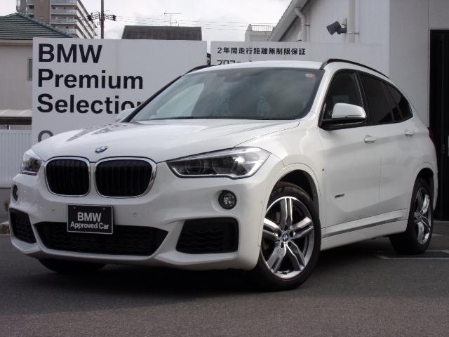 BMW X1 sDrive 18i Mスポーツ コンフォートパッケージ ACC ヘッドアップディスプレイ シートヒーター バックカメラ