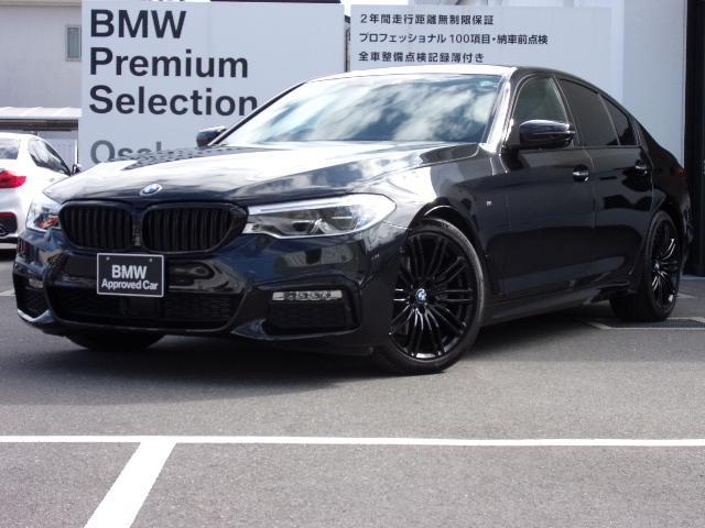 BMW 523d エディション ミッション:インポッシブル 限定車 harman/kardonスピーカー アルカンターラシート ACC タッチパネルナビ 電動フロントシート 電動トランク CD/DVD再生 ワンオーナー車両