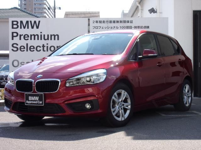 BMW 218dアクティブツアラー コンフォートパッケージ パーキングサポートパッケージ リアフィルム 純正HDDナビゲーション DVD再生 ETC車載器内蔵ルームミラー リアビューカメラ