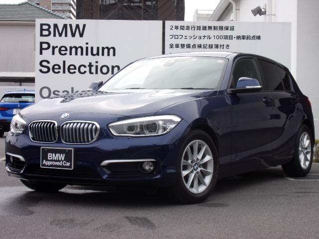 BMW 118i スタイル リアフィルム 社外レーダー 純正HDDナビゲーション 純正16インチAW リアビューカメラ ハーフレザー 衝突被害軽減ブレーキ クルーズコントロール DVD再生 LEDヘッドライト