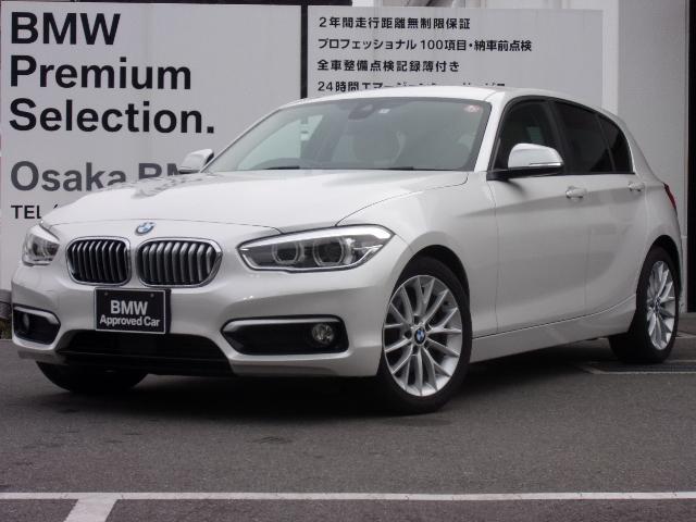BMW 118i ファッショニスタ ワンオーナー車両 ベージュレザーシート シートヒーター 純正HDDナビゲーション 純正17インチAW リアビューカメラ アクティブクルーズコントロール LEDヘッドライト