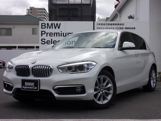BMW 118d スタイル クロス/レザーコンビネーション クルーズコントロール コンフォートアクセス 純正iDriveナビゲーション バックカメラ リアPDC シートヒーター