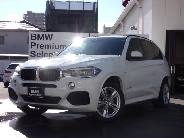 BMW xDrive 35d Mスポーツ ブラックレザー アクティブクルーズコントロール アダプティブLEDヘッドライト 全方位カメラ 電動リアゲート 全席シートヒーター レーンチェンジウォーニング ワンオーナー車両