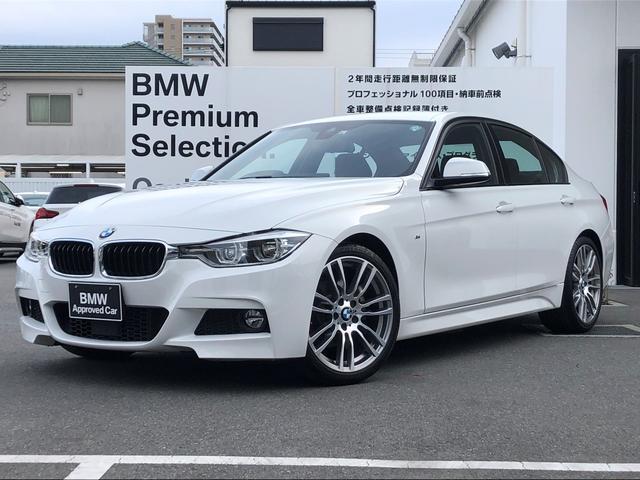BMW 320d Mスポーツ ワンオーナー 純正HDDナビ 純正19インチAW アクティブクルーズコントロール LEDヘッドライト リアビューカメラ 衝突被害軽減ブレーキ コンフォートアクセス フロント電動シート ミラーETC