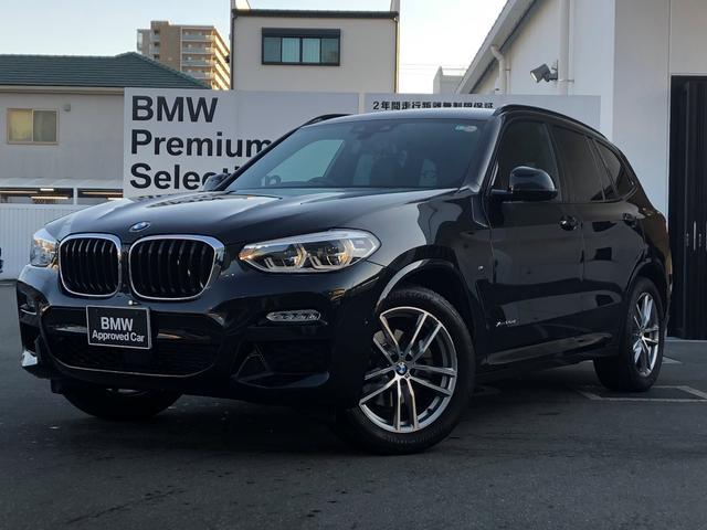 BMW xDrive 20d Mスポーツ ブラックレザーシート アクティブクルーズコントロール 純正19AW PDC LEDヘッドライト ワンオーナー DVD再生 シートヒーター 全周囲カメラ 地デジチューナー 電動リア アンビエントライト