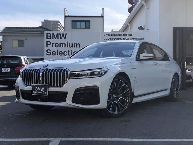 BMW 745e Mスポーツ ブラックレザー アクティブクルーズコントロール シートヒーター シートエアコン iDriveナビゲーション TVチューナー 電動トランク 純正20インチAW 弊社管理デモカー