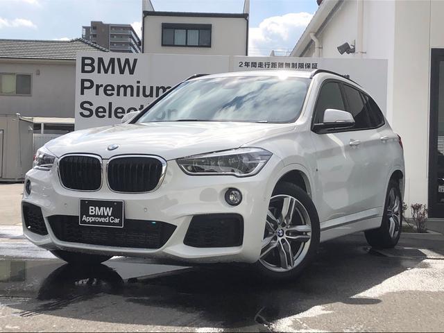 BMW sDrive 18i Mスポーツ ハイライン コンフォートP 黒革 シートヒーター オートトランク PDC 純正18AW バックカメラ 電動シート