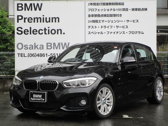 BMW 1シリーズ 118i Mスポーツ ワンオーナー 純正HDDナビ 純正17インチAW クルーズコントロール 社外地デジチューナー コンフォートアクセス リアビューカメラ ミラーETC 衝突被害軽減ブレーキ LEDヘッドライト