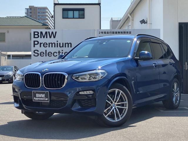 BMW xDrive 20d Mスポーツ ワンオーナー ドアバイザー リアフィルム ブラックレザー シートヒーター 純正HDDナビゲーション 純正19インチAW 全周囲カメラ LEDヘッドライト アクティブクルーズコントロール 純正地デジ