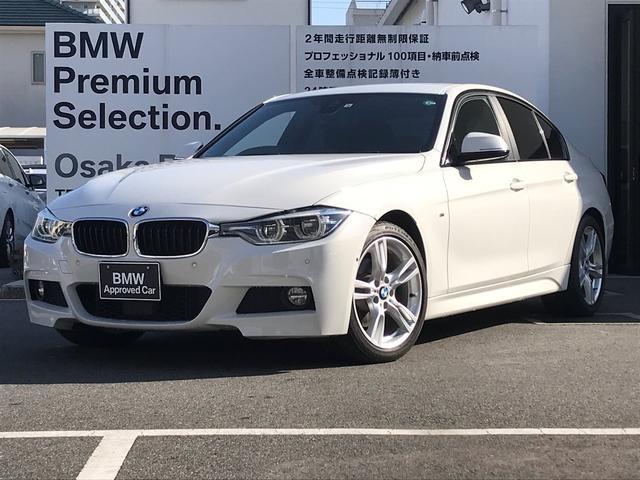 BMW 320i Mスポーツ ヘッドアップディスプレイ HDDナビ 18インチAW パーキングアシストプラスDVD再生 バックカメラ 衝突被害軽減ブレーキ オートライトACC 電動格納ミラー コンフォートアクセス ETC