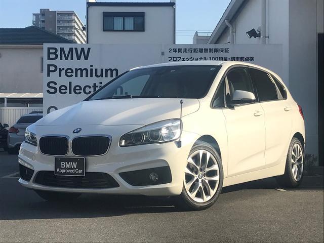 BMW 218iアクティブツアラーセレブレションEDファッシ ワンオーナー ベージュレザー ウッドパネル コーナーポール 社外地デジチューナー コンフォートアクセス 電動リアゲート 純正HDDナビ 純正17インチAW LEDヘッドライト リアビューカメラ