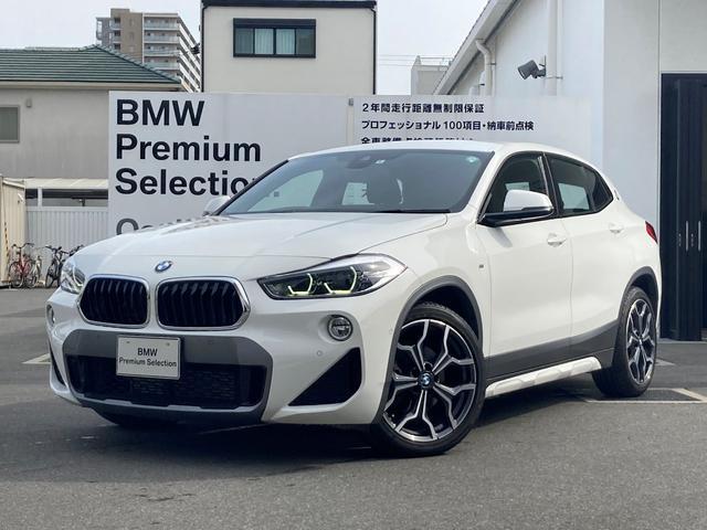 BMW xDrive 18d MスポーツX 黒革シート 19インチアルミホイール LEDヘッドライト 電動シート 前後障害物センサー 電動リアゲートコンフォートアクセス シートヒーター バックカメラETC HDDナビ