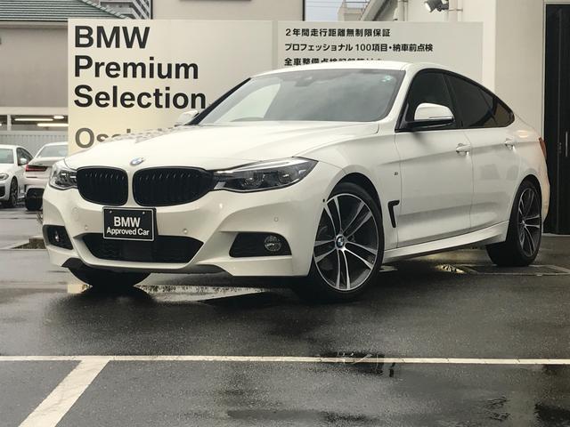 BMW 320dグランツーリスモ Mスポーツ ワンオーナー 純正HDDナビゲーション 純正19インチAW ACC LED ブラックレザー シートヒーター DVD再生 電動リアゲート コンフォートアクセス ウッドパネル ブラックキドニーグリル
