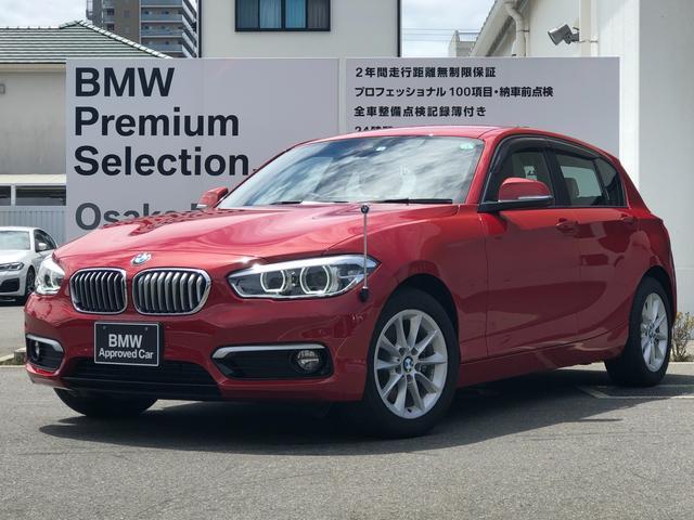 BMW 118d スタイル コンフォートパッケージ パーキングサポートパッケージ シートヒーター PDC タッチパネルナビ