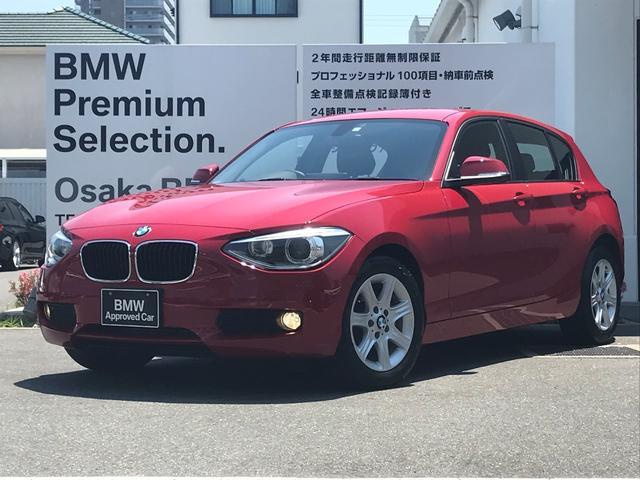 BMW 116i 純正HDDナビゲーション 純正16インチAW パーキングサポートパッケージ リアビューカメラ リア障害物センサー 社外ETC DVD再生 アイドリングストップ ワンオーナー車両 キセノンヘッドライト