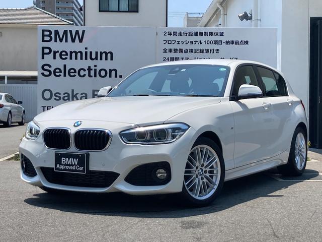 BMW 1シリーズ 118d Mスポーツ クルーズコントロール 17インチAW シートヒーター バックカメラ 前後PDC コンフォートアクセス オートエアコン 純正HDDナビ