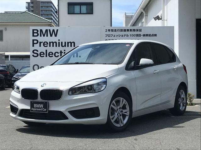 BMW 218dアクティブツアラー ワンオーナー車両 パーキングサポートパッケージ コンフォートパッケージ ETC車載器 リアフィルム タイヤ4本新品交換
