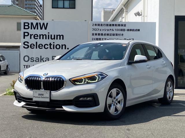 BMW 1シリーズ 118d プレイ エディションジョイ+ 弊社デモカー コンフォートパッケージ 電動リアゲート アクティブクルーズコントロール ACC LEDヘッドライト 電動シート HDDナビゲーション 純正16AW デジタルキー コンフォートアクセス