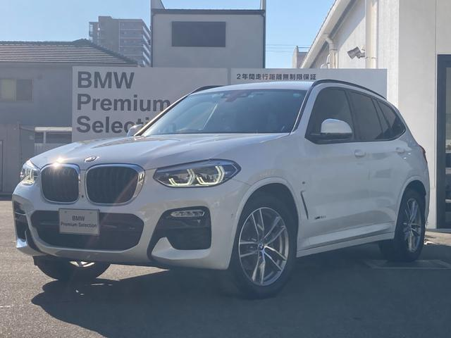 BMW xDrive 20d Mスポーツ ハイラインパッケージ 黒革 ブラックレザー シートヒーター ACC アクティブクルーズコントロール LEDヘッドライト 19AW 全周囲カメラ コンフォートアクセス 電動リアゲート タイヤ4本交換