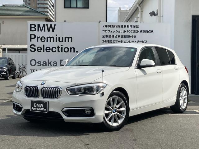 BMW 118i スタイル クルーズコントロール 衝突軽減ブレーキ 16インチAW クロス・レザーコンビネーションシート LEDヘッドライト 純正ナビ バックカメラ リアPDC CD/DVD再生