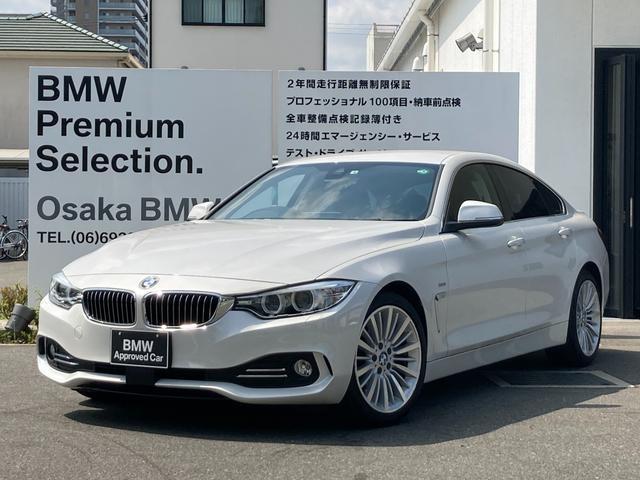 BMW 420iグランクーペ ラグジュアリー サドルブラウンレザー アクティブクルーズコントロール HIDヘッドライト オートライト 電動フロントシート シートヒーター 純正18インチAW ワンオーナー車両