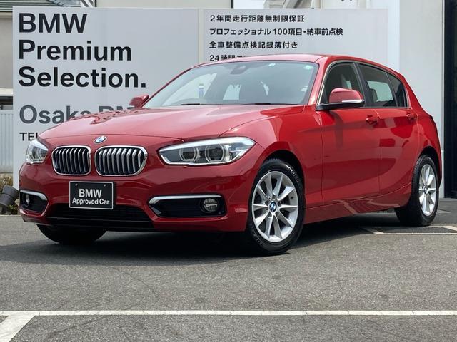 BMW 1シリーズ 118d スタイル クルーズコントロール 純正16インチAW コンフォートパッケージ 純正ナビ CD/DVD再生 ワンオーナー車両