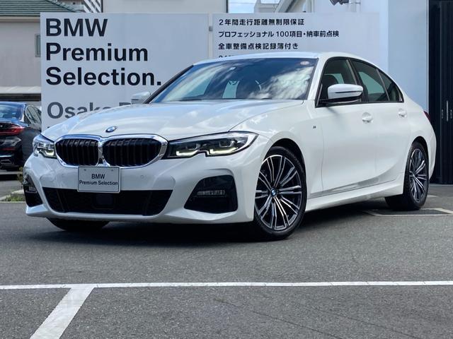 BMW 320i Mスポーツ パーキングアシストプラス  全周囲カメラ 後退アシスト 純正18AW アクティブクルーズコントロール LEDヘッドライト 弊社デモ トップビューカメラ HDDナビ ETC ACC