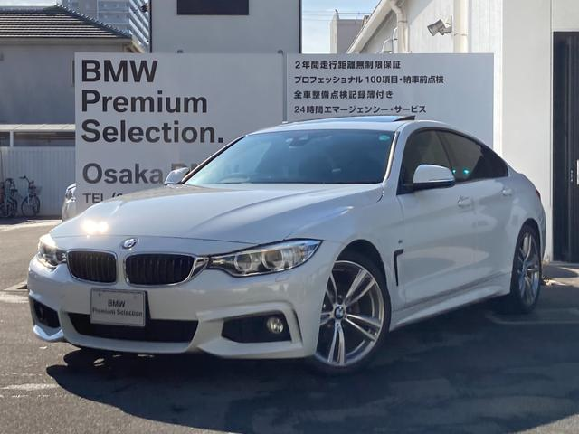 BMW 4シリーズ 420iグランクーペ Mスポーツ サンルーフ 純正オプション19インチアルミ アクティブクルーズコントロール リアパークディスタンスコントロール インテリジェントセーフティ バックカメラ 純正ナビ パワーシート コンフォートアクセス