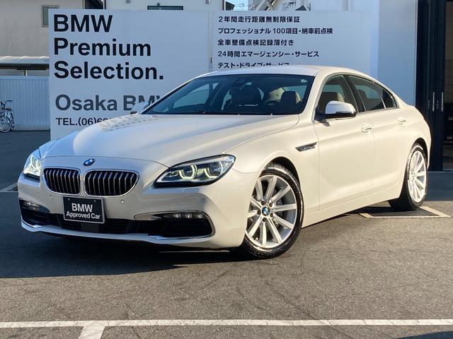 BMW 6シリーズ 640iグランクーペ コンフォートパッケージ ベンチレーション ソフトクローズドア アクティブクルーズコントロール 前後パークディスタンスコントロール ワンオーナー車 サドルブラウン色レザー 純正18AW LEDライト
