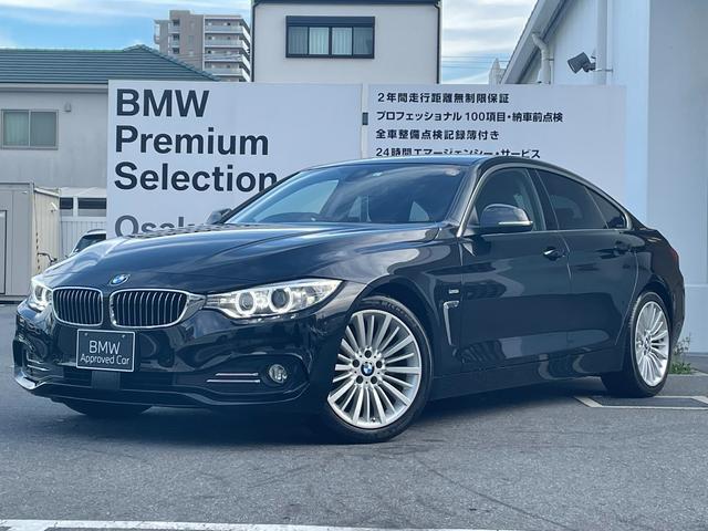 BMW 4シリーズ 420iグランクーペ ラグジュアリー ワンオーナー 黒革 ACC 純正HDDナビゲーション 純正18インチAW コンフォートアクセス 電動リアゲート ETC リアフィルム リアビューカメラ