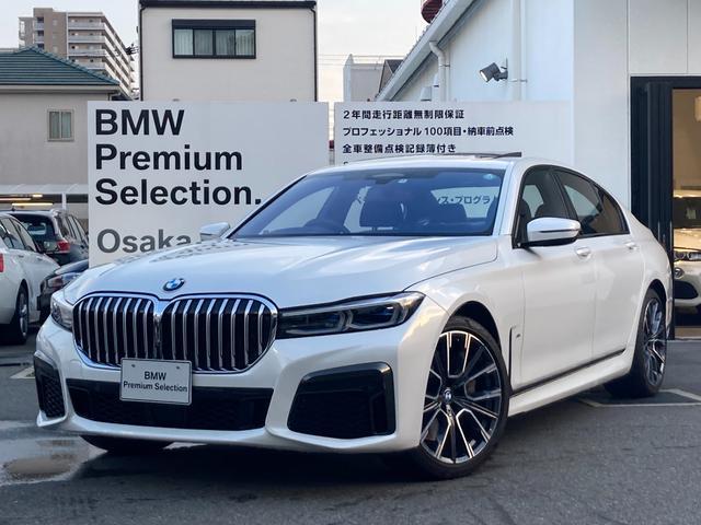 BMW 7シリーズ 750i xDrive Mスポーツ 弊社デモカー 純正HDDナビ 純正20インチAW サンルーフ ブラックレザーシート シートヒーター ベンチレーション 全周囲カメラ 電動リアゲート ドライビングアシストプラス 自動駐車システム ACC