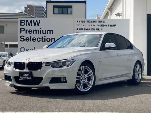 BMW 320i Mスポーツ HDDナビゲーション 18インチAW コンフォートアクセス ミラーETC キセノンヘッドライト ミュージックサーバー Bluetooth接続 衝突被害軽減ブレーキ DVD再生 バックカメラ 電動シート