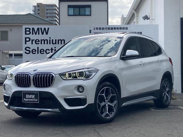 BMW xDrive 18d xライン セレクトパッケージ サンルーフ アドバンスドアクティブセーフティパッケージ ヘッドアップディスプレイ ACC コンフォートパッケージ 電動リア ハイラインパッケージ 黒革 シートヒーター