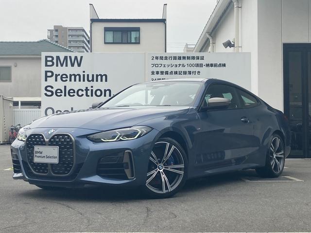 BMW 4シリーズ M440i xDriveクーペ レーザーライト コニャックレザー シートヒーター ACC LED コンフォートアクセス 電動リアゲート 純正地デジチューナー 19AW 全周囲カメラ ドライビングアシストプラス 盗難防止