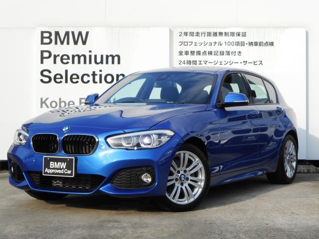 BMW 120i Mスポーツ 純正ナビBカメラ ブレーキアシスト