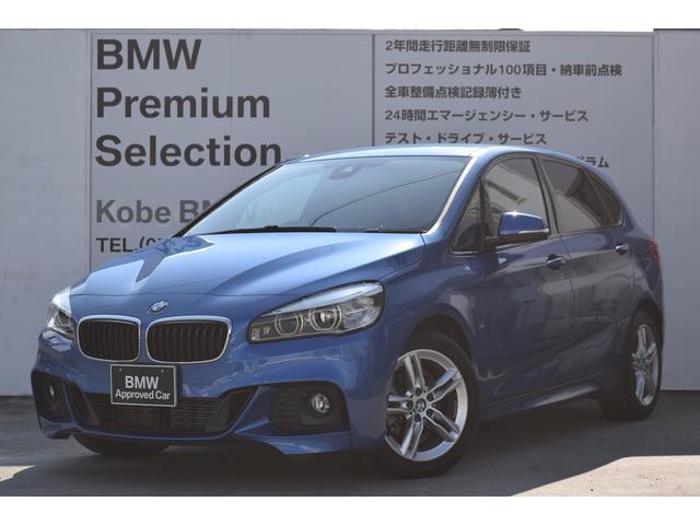 BMW 218dアクティブツアラーMスポーツBカメラ追突軽減ETC