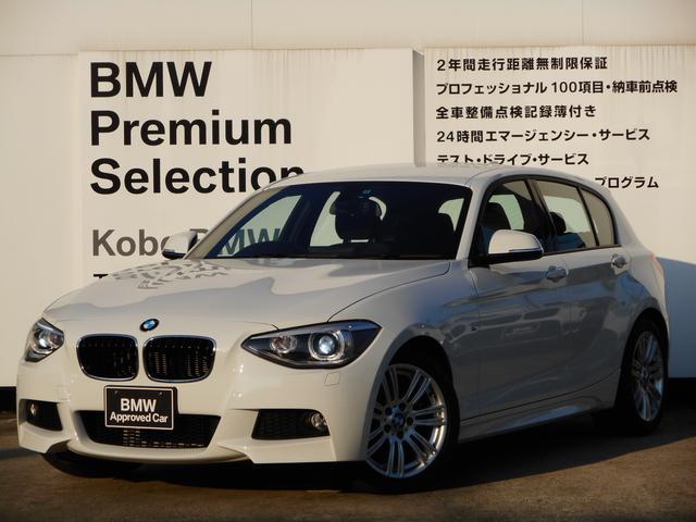 BMW 116iMスポーツETCコンフォートBカメラHDDオートAC